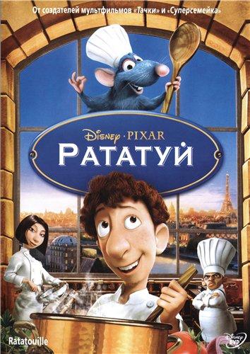 Лучшие мультфильмы Disney смотреть онлайн подборку Список